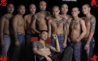 Китайская мафия — китайские Триады сегодня