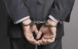 Что такое заказные уголовные дела