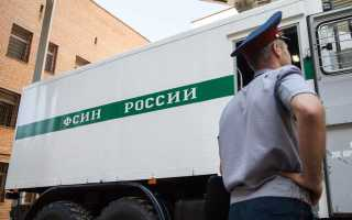 Новая газета предлагает ознакомиться с фактами хищений в структурах ФСИН