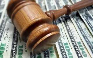 Судебные расходы: взыскание (возмещение), сроки взыскания, как написать заявление или жалобу и другие детали