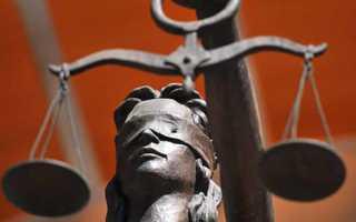 Обвинительный уклон российского правосудия