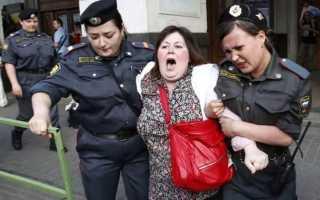 Сопротивление полиции: наказание, вооруженное сопротивление, статьи УК РФ и другие подробности