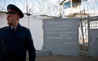 Кто такой «вертухай» на жаргоне и в тюрьме