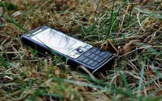 Нашёл телефон: что делать — получить срок или отделаться легким испугом?