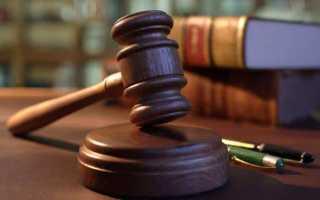 НАДЗОРНАЯ ЖАЛОБА как законодательное право каждого осужденного.