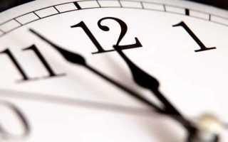 Что такое срок давности по уголовному делу: течение срока, прекращение срока, дела без срока