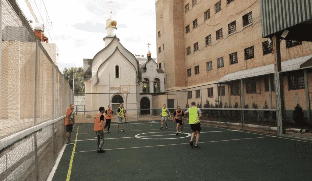 спорт площадка СИЗО №5