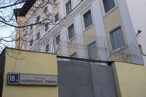 """Все о тюрьме """"Матросская тишина"""" (СИЗО №1) - история, известные заключённые, побеги, режим"""