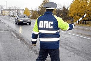 Полиция ДПС остановила ваше авто - пять правил поведения в этой ситуации