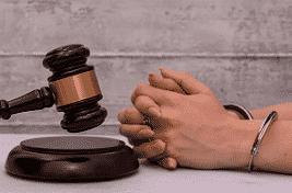 Основания для освобождения от уголовной ответственности и наказания