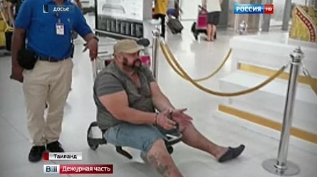 Басмачь (Матусов) экстрадиция из Таиланда в Россию