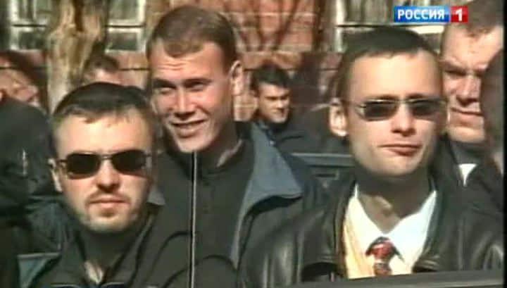 ОПГ «Уралмаш»: история и современность